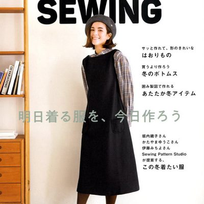 cotton-friend-sewing-vol1